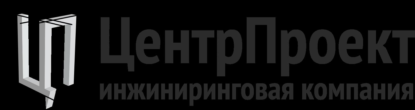 """ООО """"ИК ЦентрПроект"""""""